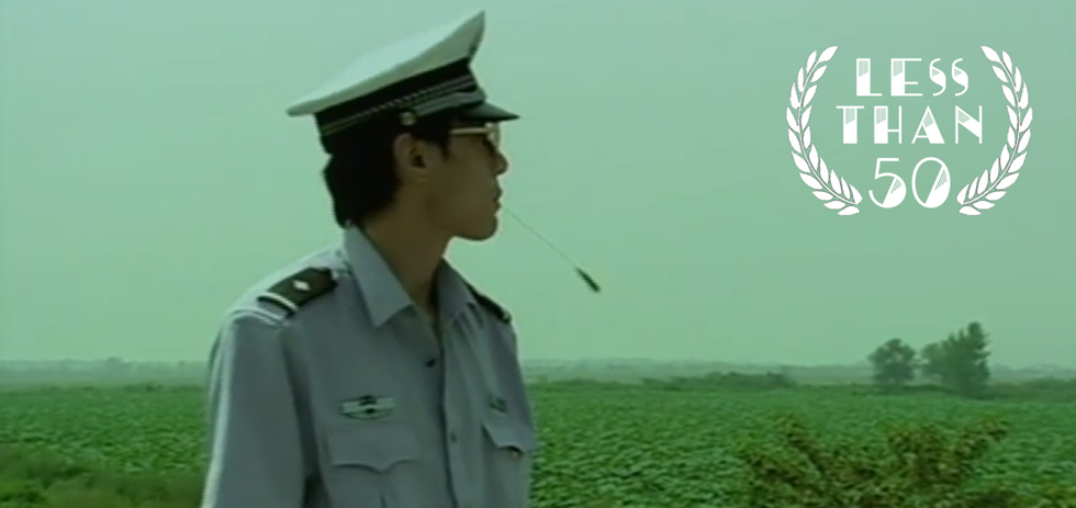 Uniform (dir. Diao Yinan, 2003)