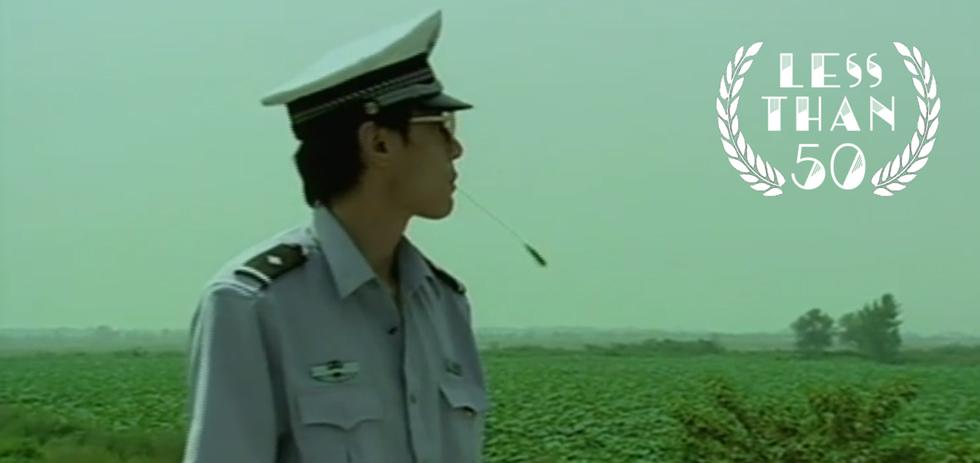 Uniform (dir. Diao Yinan, 2003)