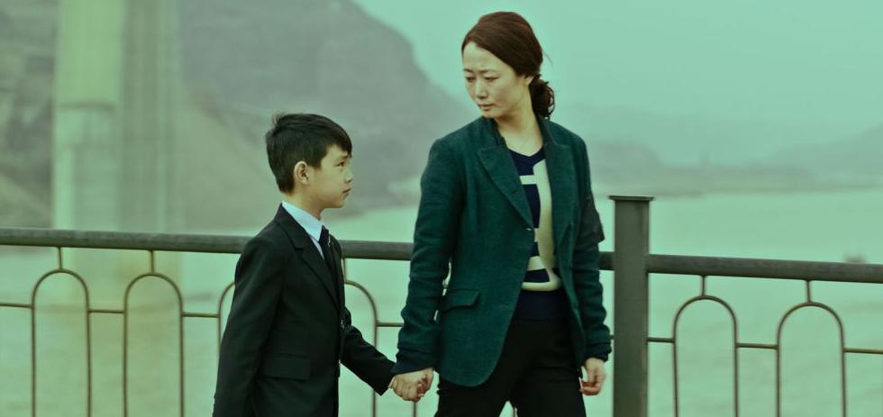 'Mountains May Depart', Jia Zhangke