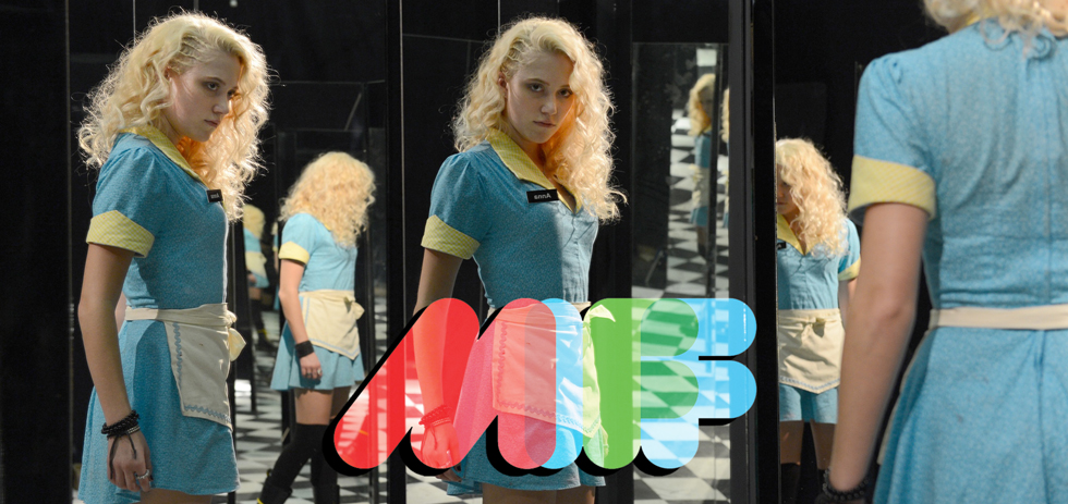 Psychedelic Reigns Supreme As MIFF Announces Exciting 2015 Program