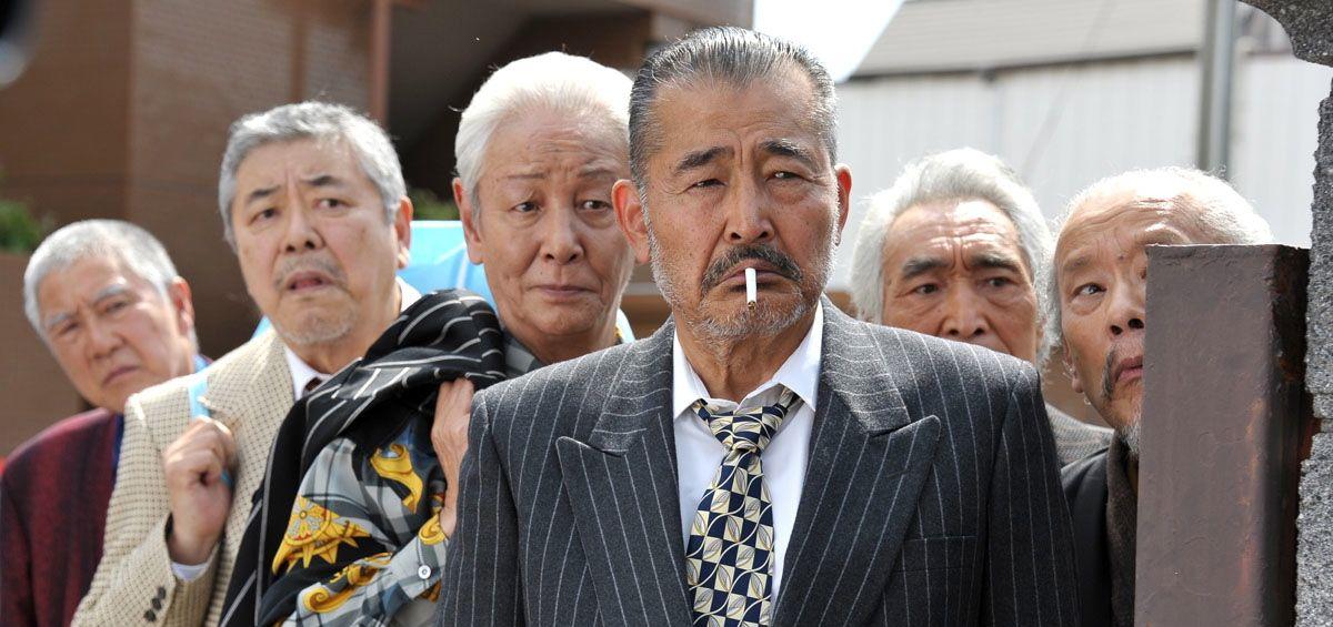 Ryuzo and His Seven Henchmen