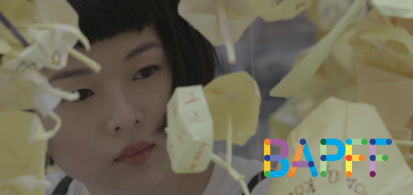 Brisbane Asia Pacific Film Festival Announces 2015 Lineup