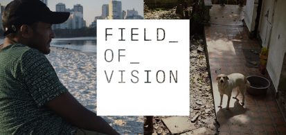We Like Shorts, Shorts: Birdie / Karollyne (Field of Vision #5)