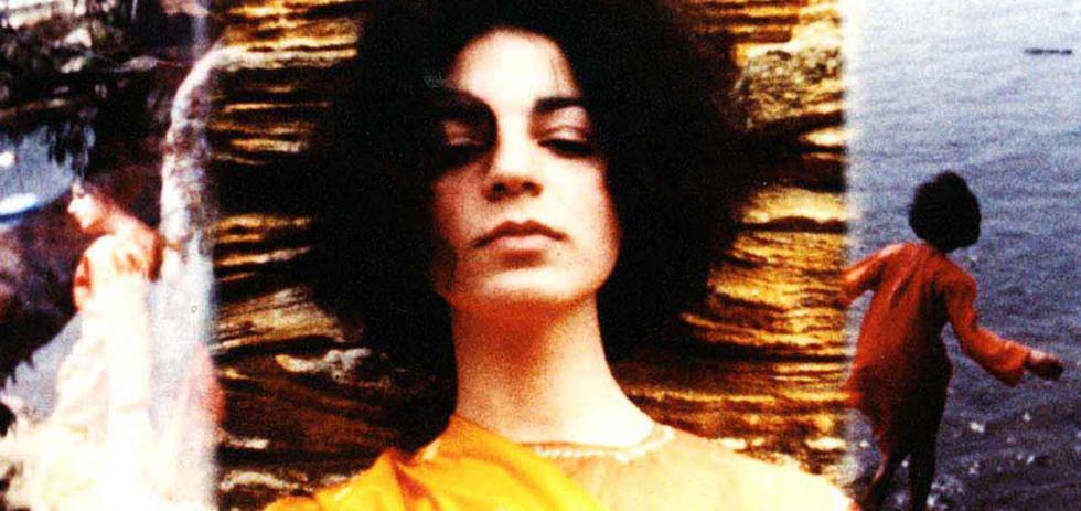 Eikon (1969)
